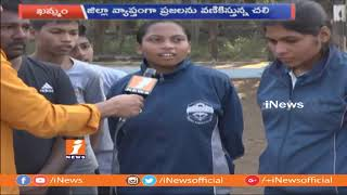 Record Level Low Temperature in Khammam | People Facing Problems With Chill Weather | iNews - INEWS