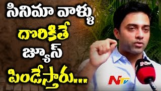 Hero Navadeep Responds on SIT Notices over Drugs Case || NTV - NTVTELUGUHD