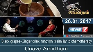 Unave Amirtham 26-01-2017 Black grapes-Ginger drink – NEWS 7 TAMIL Show