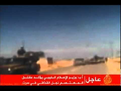 فيديو القبض على المعتصم  القذافى