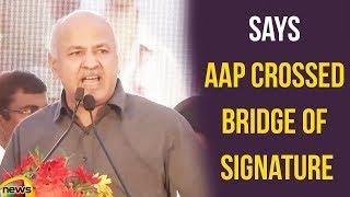 Manish Sisodia Says AAP Crossed bridge of Signature | Sisodia over Signature Bridge | Mango News - MANGONEWS