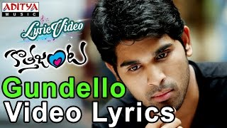 Gundello Video Song With Lyrics II Kotha Janta Songs II Allu Sirish, Regina Cassandra - ADITYAMUSIC