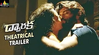 Dwaraka Trailer   Telugu Latest Trailers 2016   Vijay Devarakonda, Pooja Jhaveri   Sri Balaji Video - SRIBALAJIMOVIES