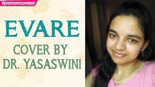 Evare - Cover By Dr. Yasaswini ♪♪ #premamcontest - ADITYAMUSIC