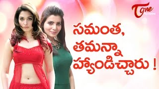 Why did Samantha and Tamanna skip the ATA event ?
