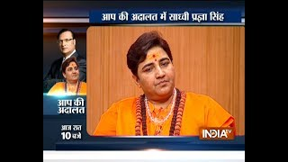 Sadhvi Pragya in Aap Ki Adalat: 'Terrorism has no religion, traitors must be punished' - INDIATV