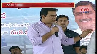 Minister KTR Inaugurated Water Purify Center in Sangareddy | CVR NEWS - CVRNEWSOFFICIAL