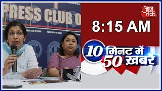 Delhi IAS Officers Say They Are Not On Strike, But Are Being Victimised - AAJTAKTV