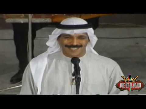 عبدالله الرويشد - انا كويتي - حفلة البحرين