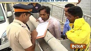 Bandra-Worli sealink becomes suicide point for Mumbaikars - INDIATV