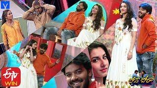 Pove Pora Latest Promo - 18th January 2020 - Poove Poora Show - Sudheer,Vishnu Priya - Mallemalatv - MALLEMALATV