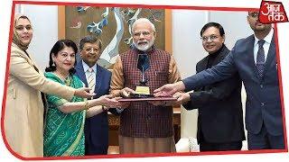 पीएम मोदी को कोटलर पुरुस्कार की पूरी कहानी, क्यों मचा सोशल मीडिया पर बवाल ! - AAJTAKTV