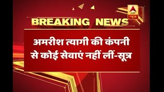 AAP party source say never took help from Amrish Tyagia and his company during any electio - ABPNEWSTV