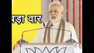 """PM Narendra Modi, """"Congress doesn't see beyond Prime Minister's chair"""" - ABPNEWSTV"""