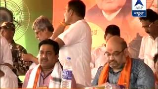 Amit Shah to begin Maharashtra campaign on Sept 19 amidst coalition tension - ABPNEWSTV