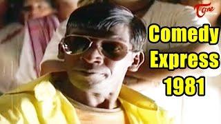 Comedy Express 1981 | B 2 B | Latest Telugu Comedy Scenes | #ComedyMovies - TELUGUONE