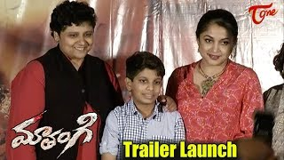 Mathangi Movie Trailer Launch | Ramya Krishna, Jayaram, Om Puri - TELUGUONE