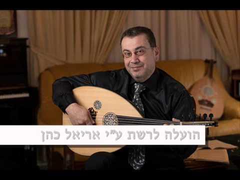 Taqsim Oud Maqam Nahwand (C)  Taiseer Elias - Israel