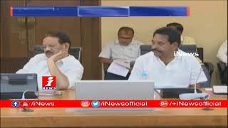 AP Cabinet To Discuss on Annadata Sukhibhava Scheme | Amaravathi | iNews - INEWS