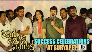 Jaya Janaki Nayaka success celebrations at Suryapet - idlebrain.com - IDLEBRAINLIVE