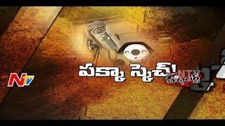 నగల వ్యాపారి ని బురిడీ కొట్టించిన ఘరానా దొంగలు || Be Alert || NTV - NTVTELUGUHD