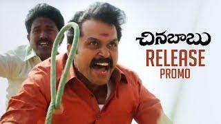 Chinna Babu Release Promo | Karthi | Sayyeshaa | D. Imman | Pandiraj | TFPC - TFPC