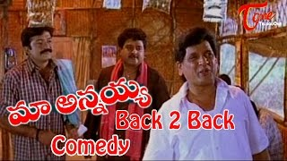 Maa Annayya  Movie Comedy Scenes | Back to Back | Rajasekhar | Meena - TELUGUONE