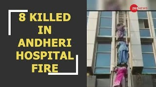 Breaking News: Death toll in ESIC Kamgar Hospital fire rises to 8, at least 160 injured - ZEENEWS