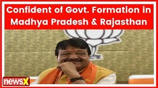 Kailash Vijayvargiya: Surprised by Chhattisgarh Assembly Election Result 2018 - NEWSXLIVE