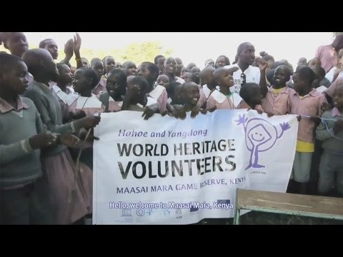 World Heritage Volunteer -  Massai Mara 2012