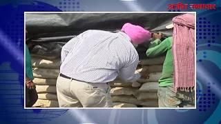 video : बठिंडा विजिलेंस द्वारा पनग्रेन के गोदामों में छापेमारी