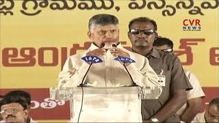 AP CM Chandrababu Comments on YS Jagan and BJP ,Janasena | CVR NEWS - CVRNEWSOFFICIAL