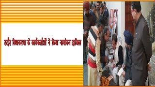 video : रादौर : भाजपा मंडल अध्यक्ष के चुनाव के लिए तैयारियां हुई तेज
