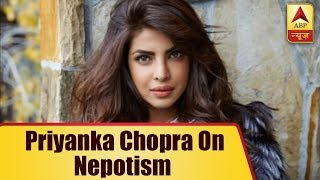 I Was Thrown Out Of Films As Somebody's Daughter Was Recommended, Says Priyanka Chopra | ABP News - ABPNEWSTV