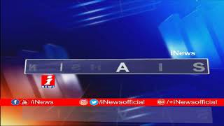 Todays Top News Headlines From AP & Telangana (17- 02- 2019) | iNews - INEWS