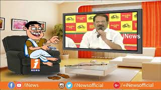 Dada Counter To Nakka Anand Babu Over Pensions Increase | Pin Counter | iNews - INEWS