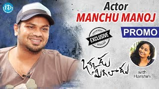 Okkadu Migiladu Hero Manchu Manoj Exclusive Interview - Promo | Talking Movies With iDream - IDREAMMOVIES