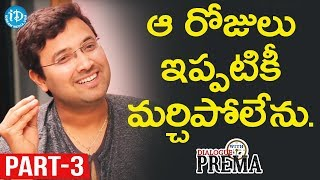 Singer Sri Krishna Exclusive Interview Part #3 || Dialogue With Prema || Celebration Of Life - IDREAMMOVIES