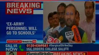 Prakash Javadekar on Surgical Strike Day, says this is not a political matter - NEWSXLIVE