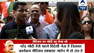 Modi's mega show l Modi supporters excited to welcome PM at Madison Square garden - ABPNEWSTV