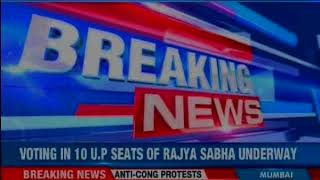 JDS boycotts Rajya Sabha elections; raises allegations of 'illegal' voting - NEWSXLIVE