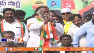 Mahakutami Candidate Jagga Reddy Election Campaign in Sangareddy on Last Day | iNews - INEWS