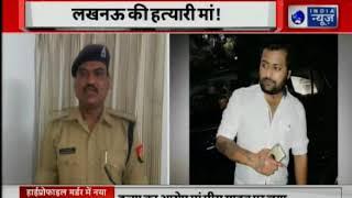Lucknow: विधान परिषद सभापति रमेश यादव की पत्नी ने अपने बेटे को मार डाला - ITVNEWSINDIA