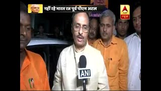 Dinesh Sharma, Deputy CM of UP: Atal Ji's theories will be a source of inspiration for all - ABPNEWSTV