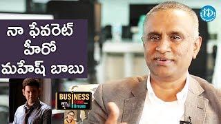 Mahesh Babu Is My Favorite Hero - Suresh Reddy || Business Icons With iDream - IDREAMMOVIES