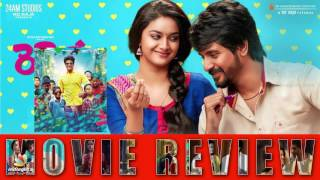 Remo Telugu Movie Review & Rating | Sivakarthikeyan | Keerthy Suresh | Anirudh Ravichander - IGTELUGU
