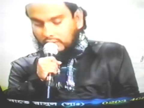 Bangla Nat a Rasul Sw. By Motiur Rahman