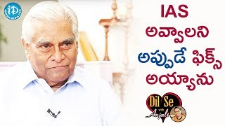 """I Strongly Decided To Become A """"IAS"""" At That Moment - K Padmanabhaiah 
