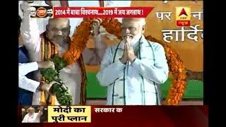 Kaun Jitega 2019: Modi might contest from Puri along with Varanasi - ABPNEWSTV