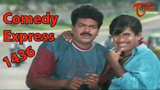 Comedy Express 1436 || Back to Back || Telugu Comedy Scenes - TELUGUONE